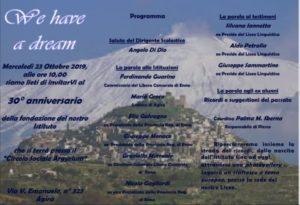 30° Anniversario Liceo Linguistico di Agira